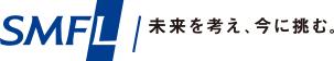 SMFL 三井住友ファイナンス&リース株式会社